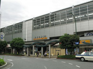 500px-Kitakoshigaya_Station_East_Entrance_1